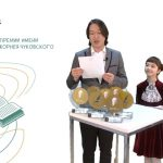 برندگان جایزه Korney Chukovsky اعلام شدند